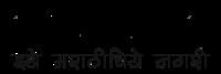 मराठी जगत – Marathi Website